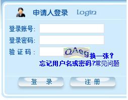 上海财经大学在职研究生五月同等学力申硕报名入口
