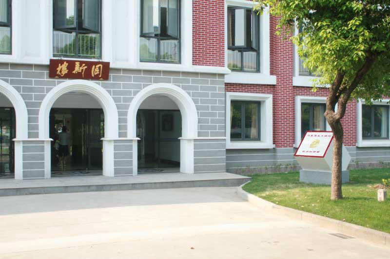 上海财经大学马克思主义学院