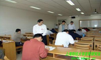 上海财经大学在职研究生学位能考公务员吗?