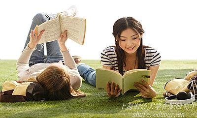 上海财经大学在职研究生什么时候考试?