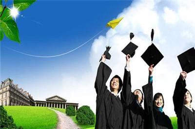 上海财经大学在职研究生经济法学学费